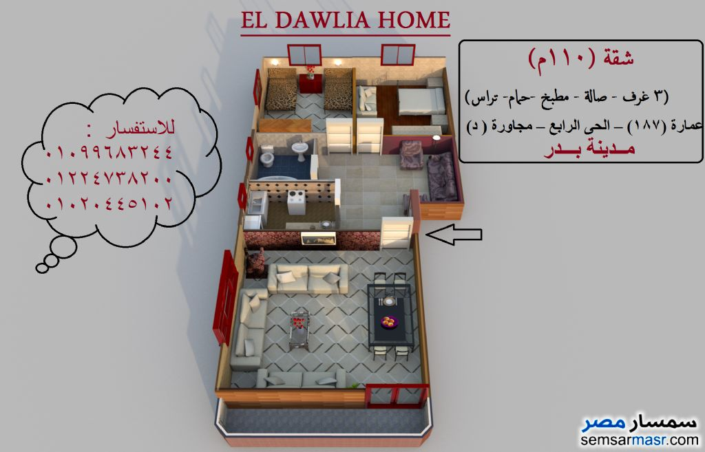 Photo 1 - 3 bedrooms 1 bath 110 sqm semi finished For Sale Badr City Cairo