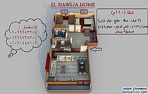 3 bedrooms 1 bath 110 sqm semi finished For Sale Badr City Cairo - 1