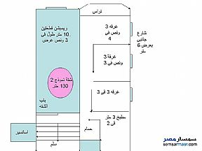 3 bedrooms 1 bath 130 sqm without finish For Sale Agami Alexandira - 5