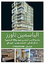 Ad Photo: Apartment 3 bedrooms 3 baths 190 sqm in Mansura  Daqahliyah