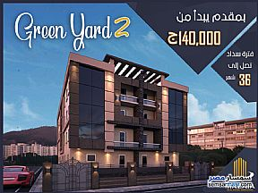 Ad Photo: Apartment 2 bedrooms 1 bath 130 sqm semi finished in New Damietta  Damietta