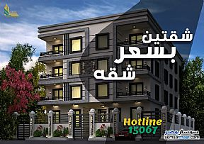 Ad Photo: Apartment 4 bedrooms 3 baths 205 sqm semi finished in North Extensions  6th of October