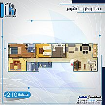 Ad Photo: Apartment 3 bedrooms 3 baths 180 sqm without finish in North Extensions  6th of October