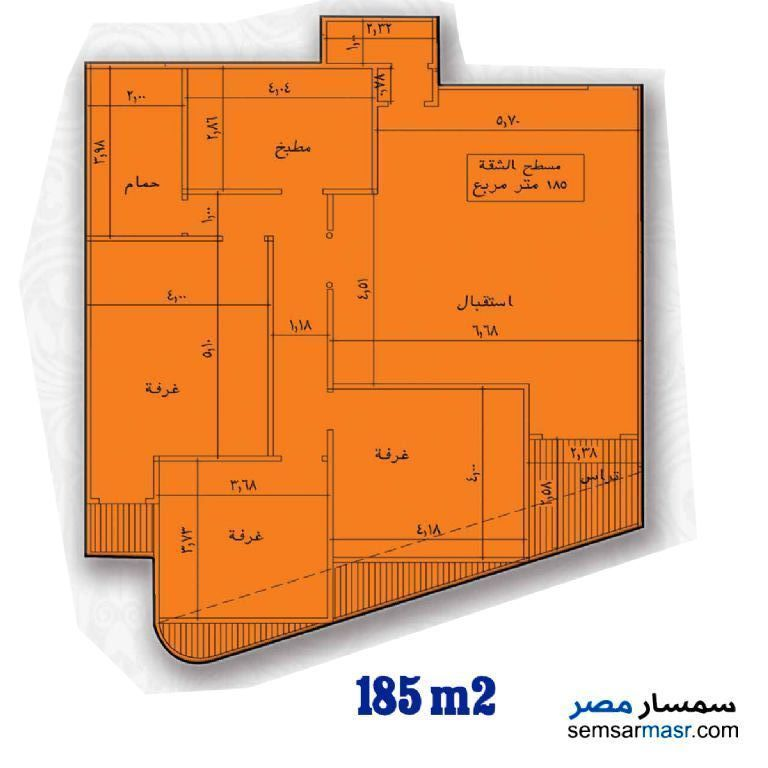 Ad Photo: Apartment 3 bedrooms 2 baths 185 sqm semi finished in Banha  Qalyubiyah