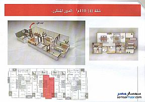 Apartment 3 bedrooms 1 bath 110 sqm semi finished For Sale Shibin El Kom Minufiyah - 1