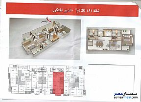 Apartment 3 bedrooms 1 bath 110 sqm semi finished For Sale Shibin El Kom Minufiyah - 2