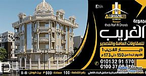 Ad Photo: Apartment 3 bedrooms 2 baths 173 sqm semi finished in New Damietta  Damietta