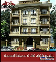 Ad Photo: Apartment 3 bedrooms 2 baths 165 sqm semi finished in New Damietta  Damietta
