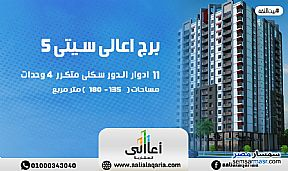 Ad Photo: Apartment 3 bedrooms 2 baths 180 sqm semi finished in Banha  Qalyubiyah