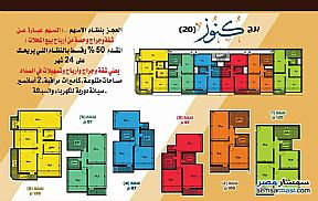 Apartment 3 bedrooms 2 baths 120 sqm without finish For Sale Shibin El Kom Minufiyah - 1