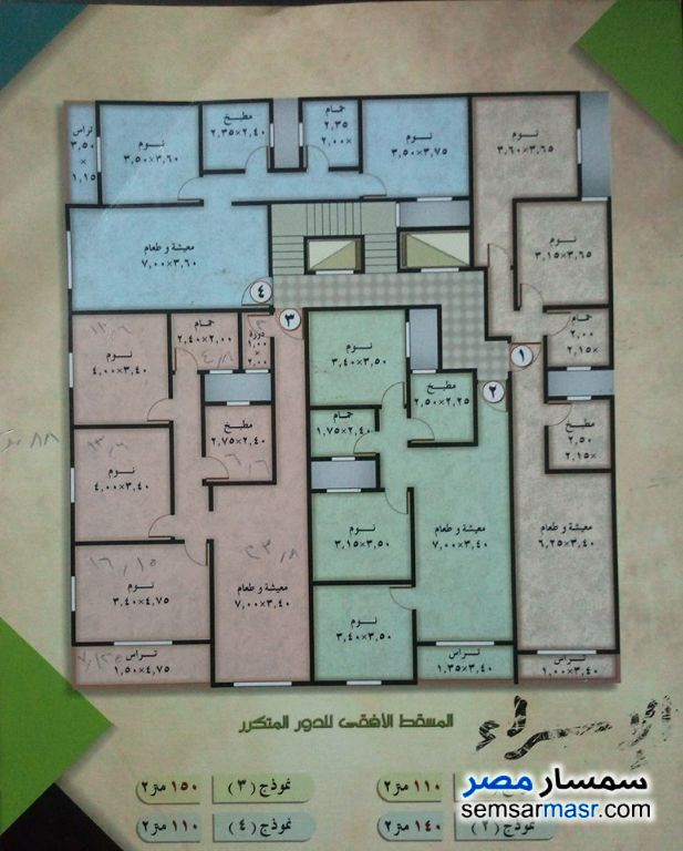 Photo 3 - Apartment 3 bedrooms 1 bath 150 sqm For Sale Al Salam City Cairo