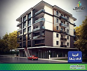 Ad Photo: Apartment 3 bedrooms 2 baths 125 sqm semi finished in Banha  Qalyubiyah