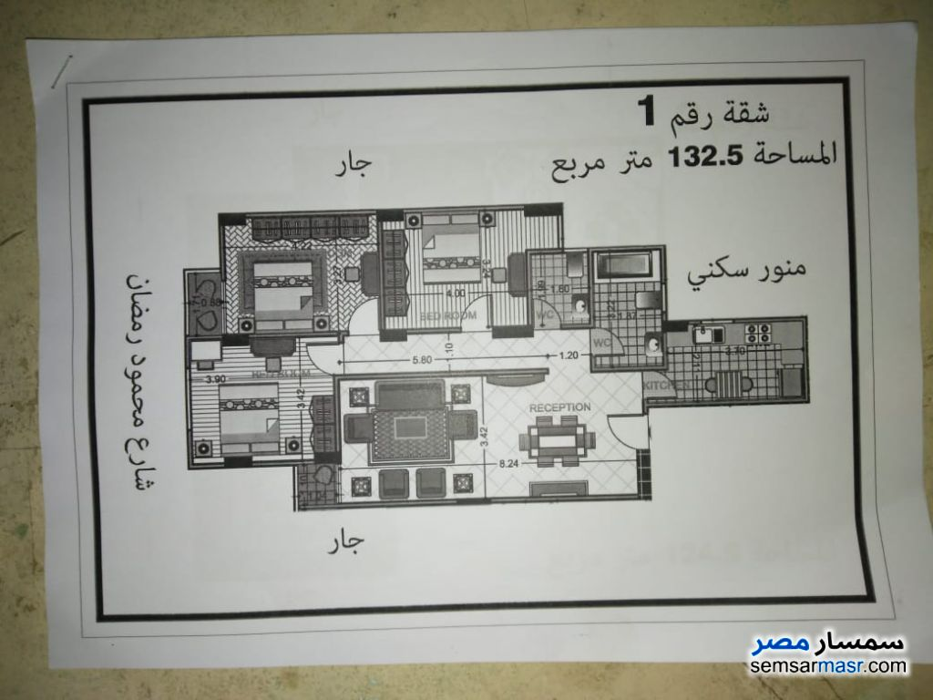 Photo 1 - Apartment 3 bedrooms 2 baths 136 sqm without finish For Sale Ain Shams Cairo