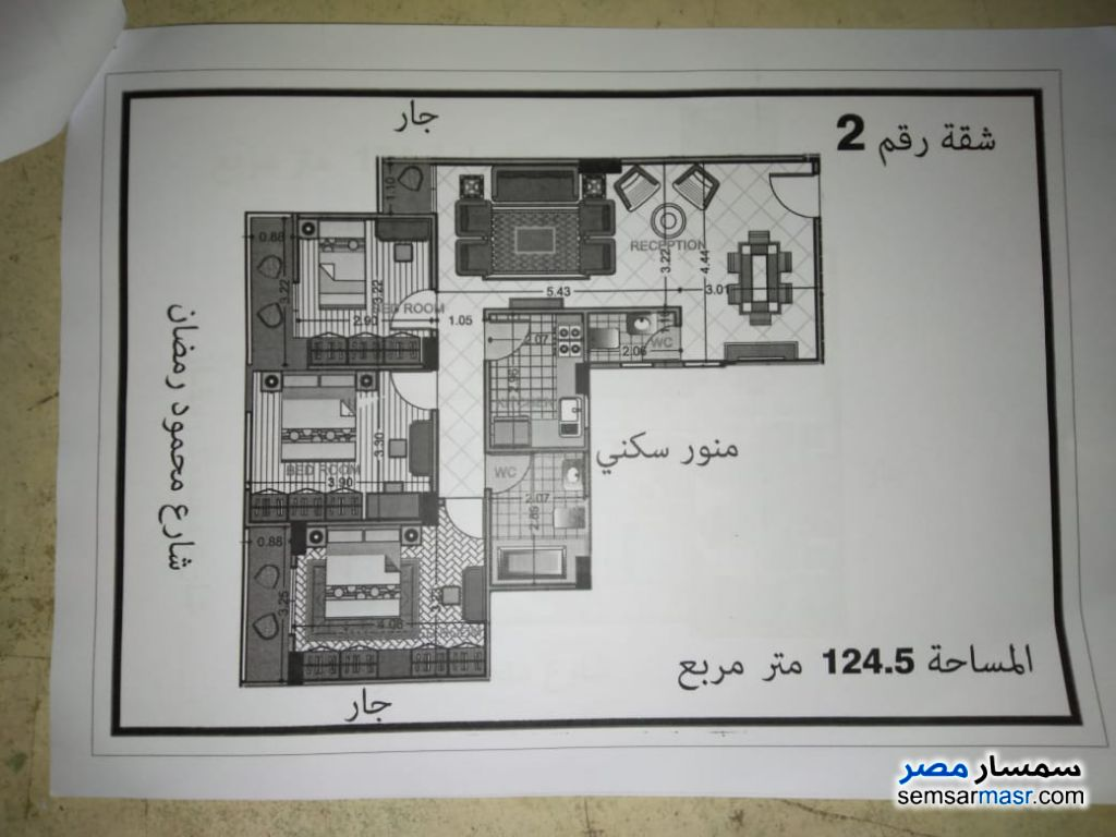 Photo 2 - Apartment 3 bedrooms 2 baths 136 sqm without finish For Sale Ain Shams Cairo