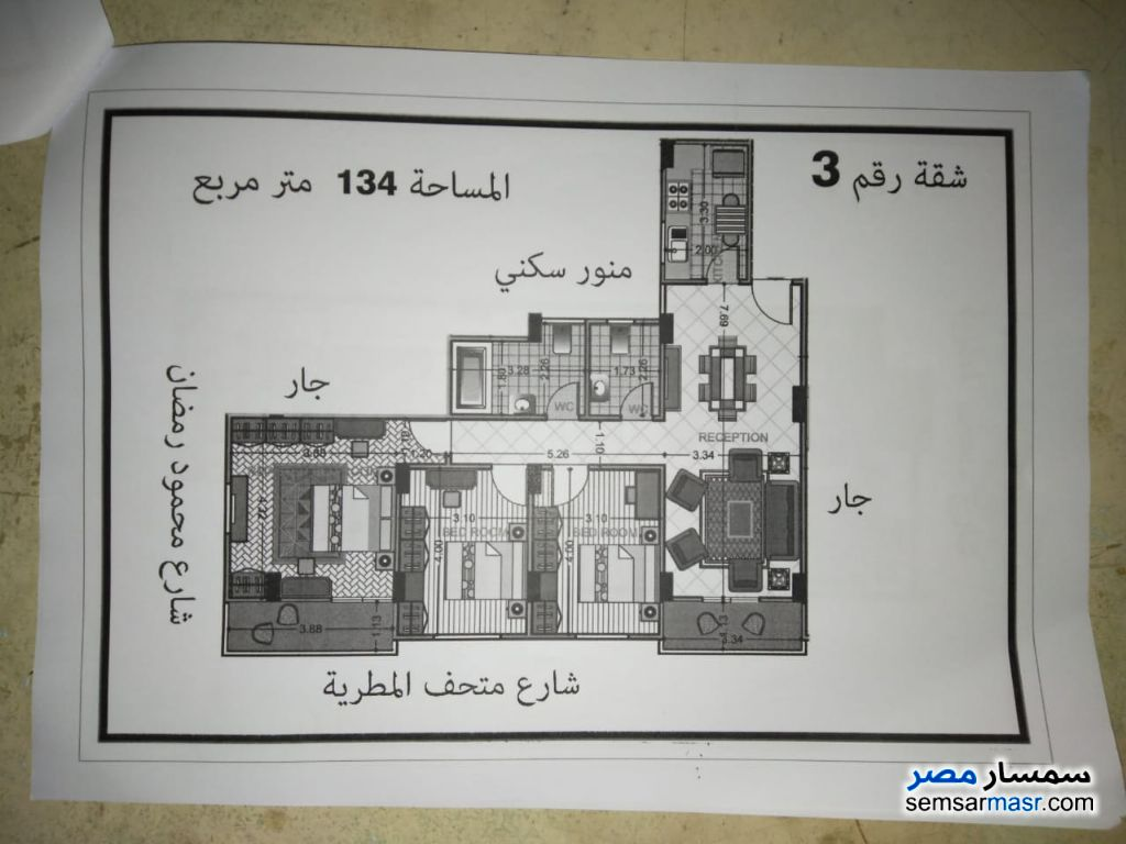 Photo 3 - Apartment 3 bedrooms 2 baths 136 sqm without finish For Sale Ain Shams Cairo