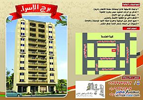 Apartment 3 bedrooms 2 baths 160 sqm without finish For Sale Ain Shams Cairo - 6