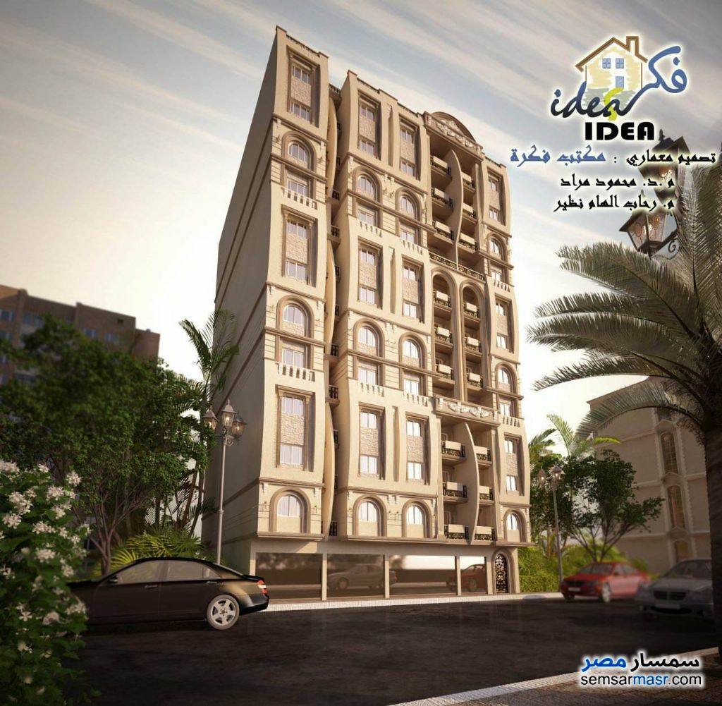 Ad Photo: Apartment 3 bedrooms 1 bath 115 sqm without finish in Asyut City  Asyut