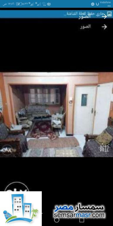 Ad Photo: Apartment 3 bedrooms 1 bath 100 sqm lux in Mansura  Daqahliyah