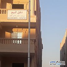 Ad Photo: Apartment 3 bedrooms 1 bath 108 sqm lux in Katameya  Cairo