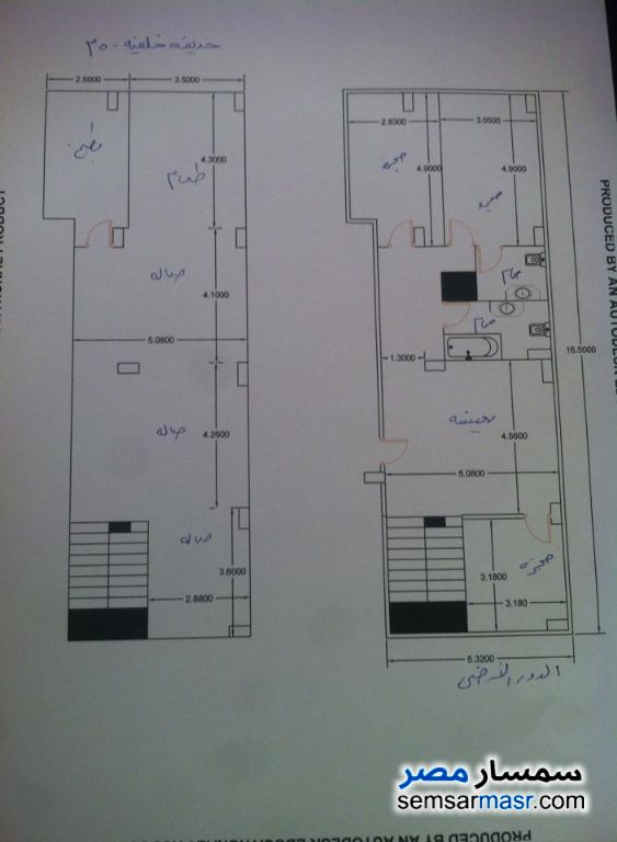 Photo 1 - Apartment 3 bedrooms 3 baths 250 sqm extra super lux For Sale Districts 6th of October
