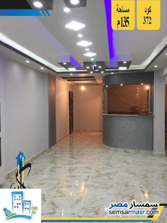 Ad Photo: Apartment 3 bedrooms 2 baths 135 sqm in Hadayek Al Ahram  Giza