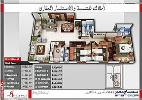 Ad Photo: Apartment 3 bedrooms 3 baths 176 sqm semi finished in Shorouk City  Cairo