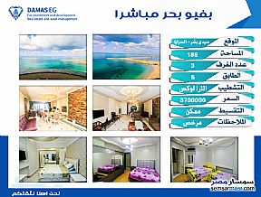 Ad Photo: Apartment 3 bedrooms 2 baths 186 sqm extra super lux in Sidi Beshr  Alexandira