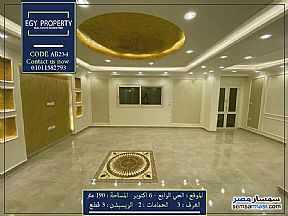 Ad Photo: Apartment 3 bedrooms 2 baths 190 sqm extra super lux in Districts  6th of October