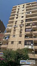 Ad Photo: Apartment 3 bedrooms 1 bath 125 sqm semi finished in Nasr City  Cairo