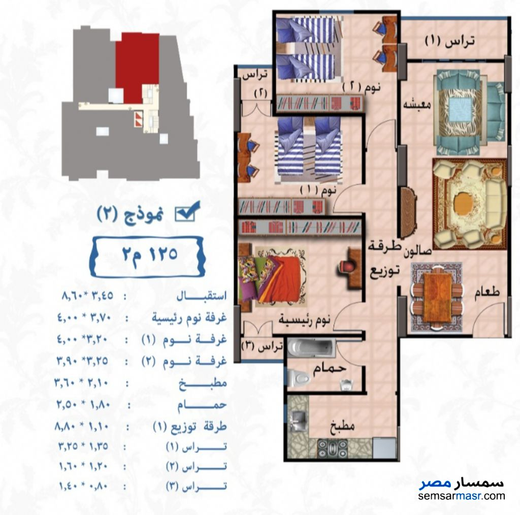 Photo 1 - Apartment 3 bedrooms 1 bath 125 sqm without finish For Sale Kafr Al Dawwar Buhayrah