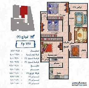 Apartment 3 bedrooms 1 bath 125 sqm without finish For Sale Kafr Al Dawwar Buhayrah - 1