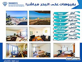 Ad Photo: Apartment 6 bedrooms 4 baths 390 sqm extra super lux in Zezenia  Alexandira
