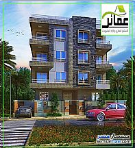 Ad Photo: Apartment 3 bedrooms 2 baths 177 sqm semi finished in Shorouk City  Cairo