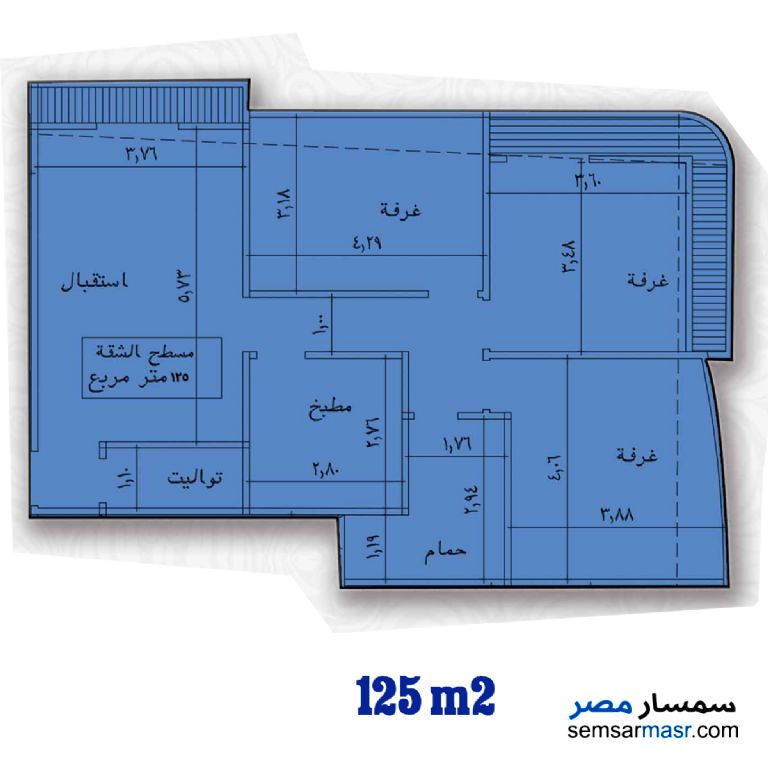 Photo 1 - Apartment 3 bedrooms 2 baths 125 sqm semi finished For Sale Banha Qalyubiyah
