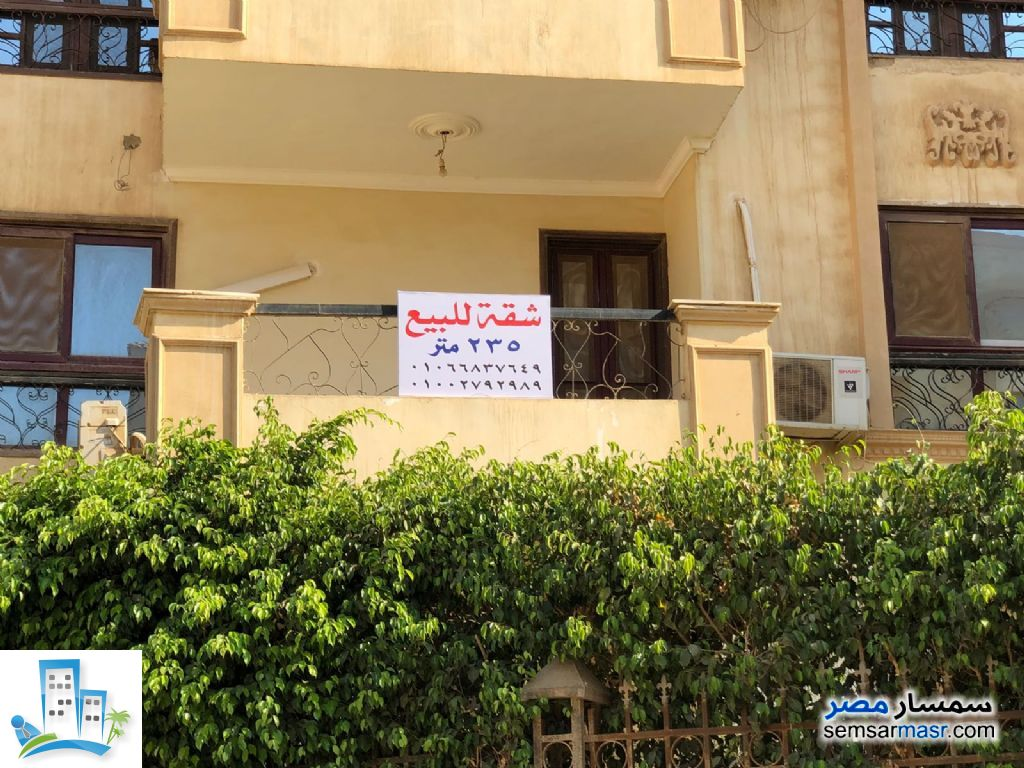 Apartment 4 bedrooms 2 baths 235 sqm extra super lux For Sale North Extensions 6th of October - 8