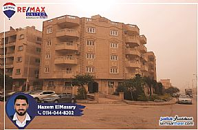 Ad Photo: Apartment 3 bedrooms 2 baths 187 sqm super lux in First Settlement  Cairo
