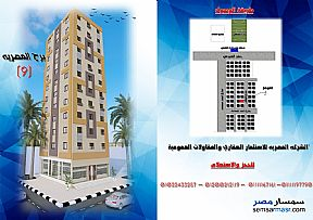 Ad Photo: Apartment 2 bedrooms 1 bath 80 sqm without finish in Ain Shams  Cairo