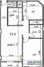 Ad Photo: Apartment 2 bedrooms 2 baths 117 sqm semi finished in Hadayek Al Ahram  Giza