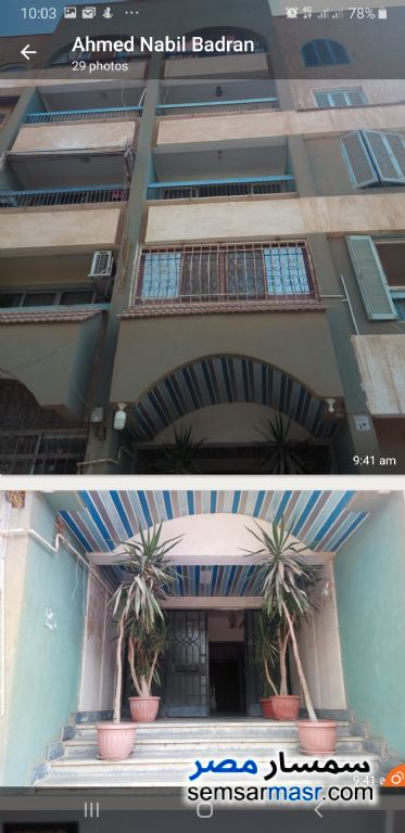 Ad Photo: Apartment 3 bedrooms 2 baths 109 sqm super lux in Al Bashayer District  6th of October