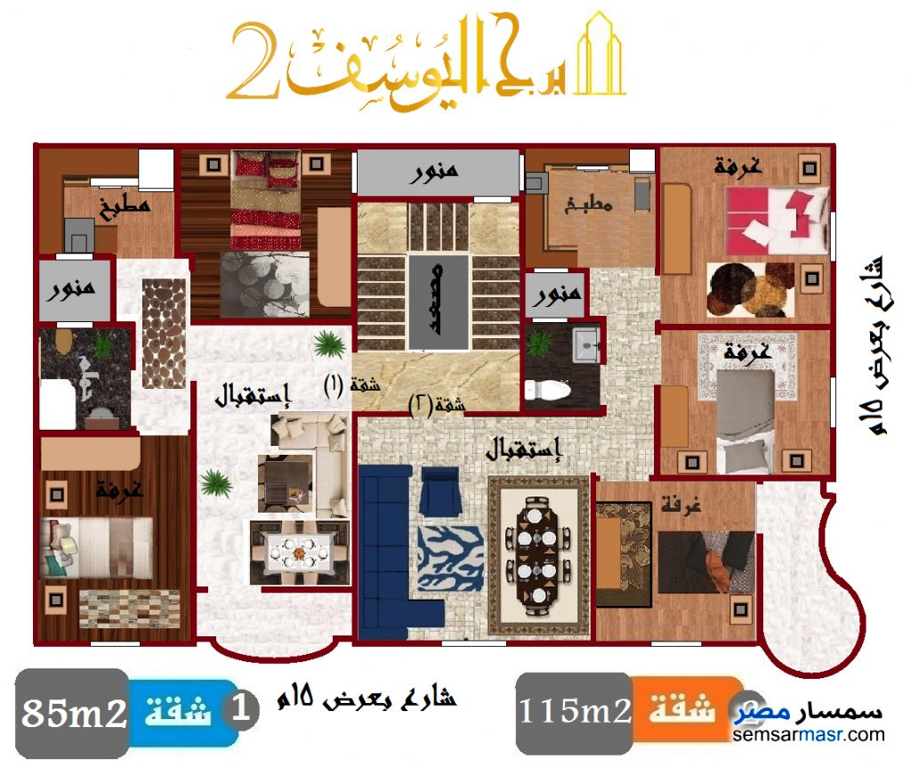 Photo 1 - Apartment 3 bedrooms 1 bath 115 sqm without finish For Sale Mansura Daqahliyah