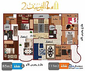 Apartment 3 bedrooms 1 bath 115 sqm without finish For Sale Mansura Daqahliyah - 1
