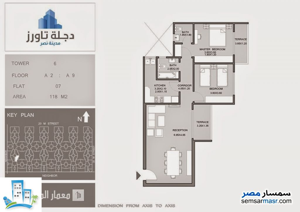 Apartment 2 bedrooms 2 baths 118 sqm semi finished For Sale Nasr City Cairo - 3