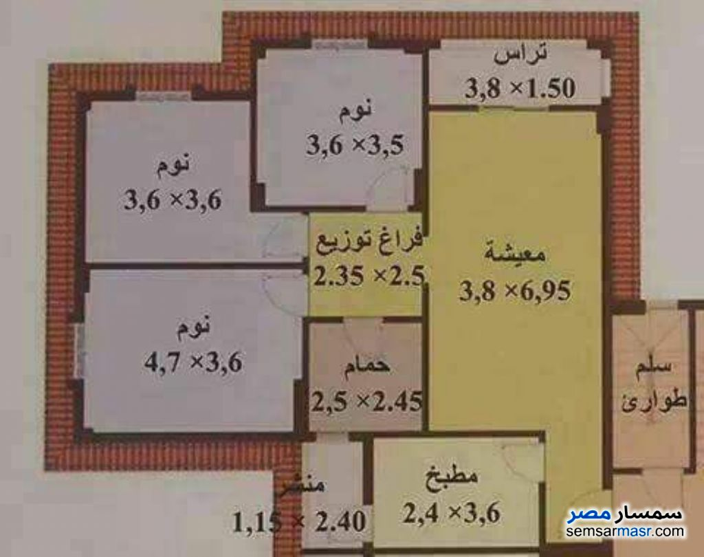 Photo 2 - Apartment 3 bedrooms 1 bath 120 sqm lux For Sale Future City Cairo