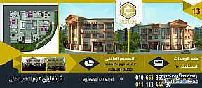 Ad Photo: Apartment 3 bedrooms 1 bath 125 sqm semi finished in El Ubour City  Qalyubiyah