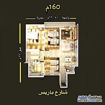 Ad Photo: Apartment 3 bedrooms 2 baths 160 sqm without finish in Shibin El Kom  Minufiyah