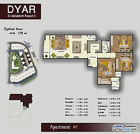 Ad Photo: Apartment 3 bedrooms 3 baths 177 sqm semi finished in Mokattam  Cairo