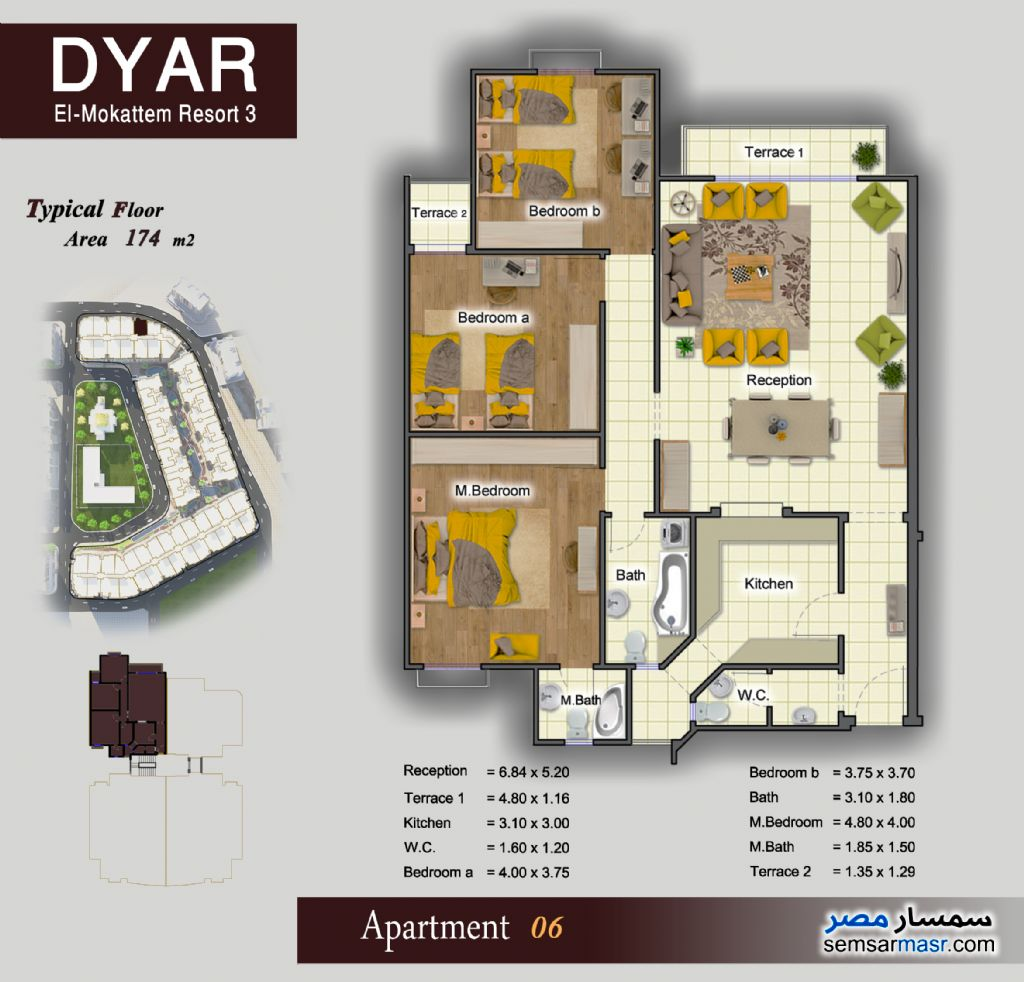 Photo 13 - Apartment 3 bedrooms 3 baths 198 sqm semi finished For Sale Mokattam Cairo