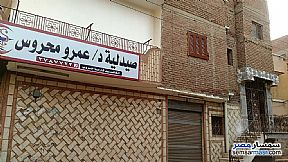 Ad Photo: Commercial 40 sqm in Tala  Minufiyah