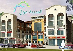 Ad Photo: Commercial 50 sqm in Badr City  Cairo