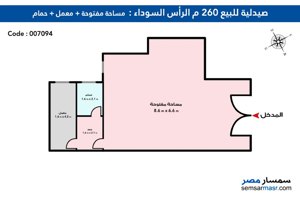 Ad Photo: Commercial 60 sqm in Seyouf  Alexandira